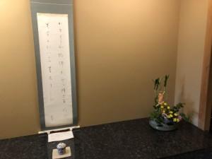 与謝野晶子 かまくらや御仏なれどのお軸と玄関の生け花